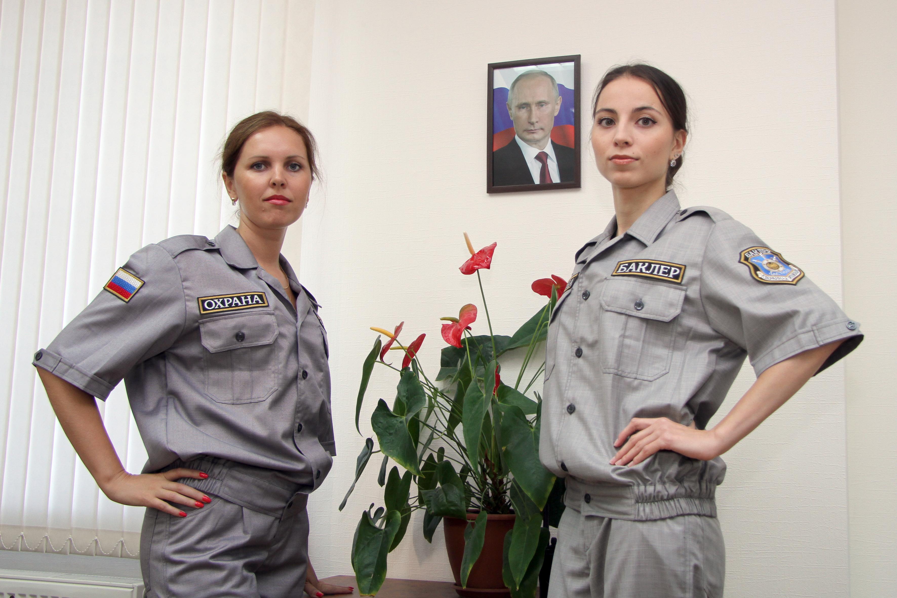 охранные фирмы, которые охраняют казино в г.симферополь, крым